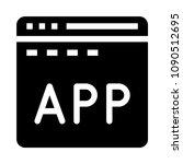 programming vector glyphs icon | Shutterstock .eps vector #1090512695