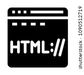 programming vector glyphs icon | Shutterstock .eps vector #1090512719
