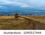 roads in the steppe  baikal ... | Shutterstock . vector #1090517444