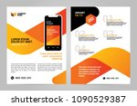 layout template design with...