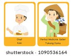 chef and herbal medicine seller.... | Shutterstock .eps vector #1090536164