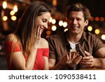 cute couple on a date at the... | Shutterstock . vector #1090538411