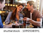 cute couple on a date at the... | Shutterstock . vector #1090538591