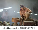 thai old man using mechanic... | Shutterstock . vector #1090540721