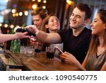 group of friends paying for... | Shutterstock . vector #1090540775