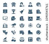 set of school icons. vector... | Shutterstock .eps vector #1090545761