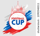 illustration of russia football ... | Shutterstock .eps vector #1090548311