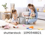 housewife and children picking... | Shutterstock . vector #1090548821