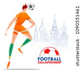 illustration of football...   Shutterstock .eps vector #1090551461