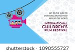 international children film... | Shutterstock .eps vector #1090555727