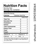 nutrition facts. vector... | Shutterstock .eps vector #1090558064