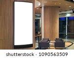 blank billboard lcd...   Shutterstock . vector #1090563509