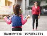 back to school concept asian... | Shutterstock . vector #1090563551