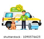 Stock vector courier man holding sheep dog on retractable leash next to animal transportation crate pet 1090576625