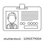 corporate id card employee photo | Shutterstock .eps vector #1090579004