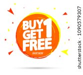 buy 1 get 1 free  sale tag ... | Shutterstock .eps vector #1090579307