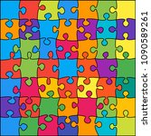 49 colorful background puzzle.... | Shutterstock .eps vector #1090589261