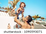 happy father having fun with... | Shutterstock . vector #1090593071