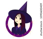 witch to the day of all the...   Shutterstock .eps vector #1090600409