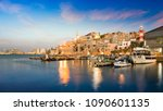 jaffa port at night with tel... | Shutterstock . vector #1090601135