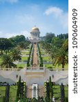 Small photo of The Bahai Gardens in Haifa, Israel