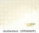 ramadan background with islamic ... | Shutterstock .eps vector #1090606091