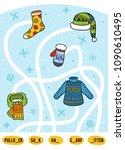 maze game for children. find... | Shutterstock .eps vector #1090610495
