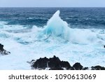 large wave with a splash | Shutterstock . vector #1090613069