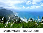 madeira coastline view  portugal | Shutterstock . vector #1090613081