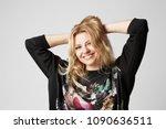 beautiful happy blonde women...   Shutterstock . vector #1090636511