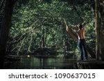 back view of shirtless man in... | Shutterstock . vector #1090637015