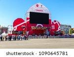 samara  russia   may 13  2018 ... | Shutterstock . vector #1090645781