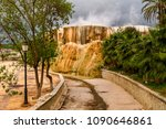 thermal complex in guelma ... | Shutterstock . vector #1090646861