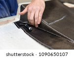 closeup detail of the carbon... | Shutterstock . vector #1090650107