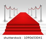 red carpet event silver... | Shutterstock .eps vector #1090653041