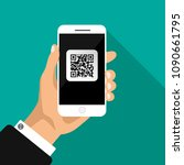hand holds phone with qr code... | Shutterstock .eps vector #1090661795