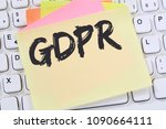 gdpr general data protection... | Shutterstock . vector #1090664111