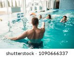 instructor works with class in... | Shutterstock . vector #1090666337