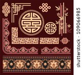 Set Of Oriental Pattern Elements