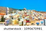 panoramic view of ermoupoli...   Shutterstock . vector #1090670981