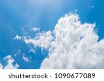 the clouds clustered and bright ... | Shutterstock . vector #1090677089