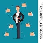 cartoon proud employee with... | Shutterstock .eps vector #1090681931