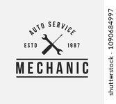 auto mechanic service. mechanic ... | Shutterstock .eps vector #1090684997