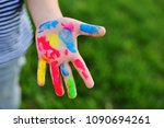 a child's hand is soiled in... | Shutterstock . vector #1090694261