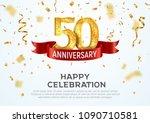 50 years anniversary vector... | Shutterstock .eps vector #1090710581
