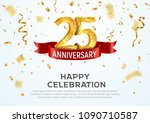 25 years anniversary vector... | Shutterstock .eps vector #1090710587