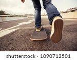 skateboarder sakteboarding on... | Shutterstock . vector #1090712501