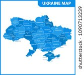 the detailed map of the ukraine ... | Shutterstock .eps vector #1090713239