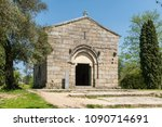 sao miguel chapel and the... | Shutterstock . vector #1090714691