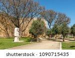 view of the garden near the... | Shutterstock . vector #1090715435